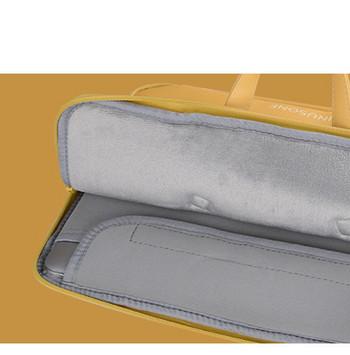 Чанта за лаптоп с апликация маргаритка подходяща за Xiaomi Huawei Dell HP