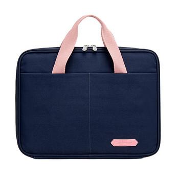 Удароустойчива чанта за Apple Macbook с дръжка