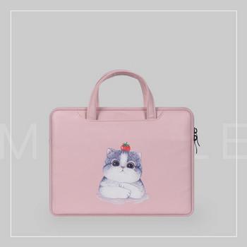 Чанта  за iPad Apple 9.7 inch,10.2 inch,10.5 inch  и 11 inch в розов цвят