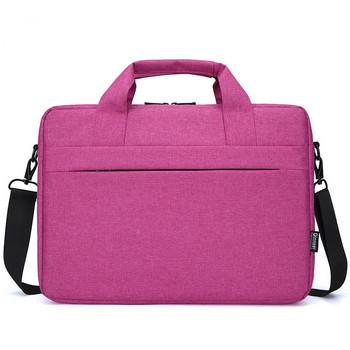 Водоустойчива чанта за лаптоп подходяща за Lenovo/Dell/Apple