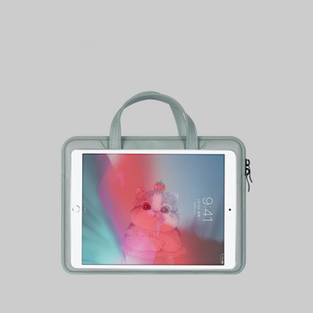 Чанта за  iPad Apple 9.7 inch,10.2 inch,10.5 inch  и 11 inch