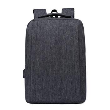 Раница за лаптоп в четири цвята - 15.6inch