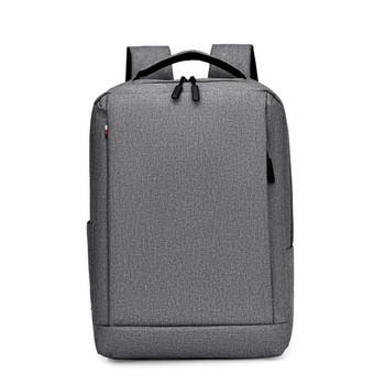 Водоустойчива раница за лаптоп в сив и черен цвят - 15,6 inch