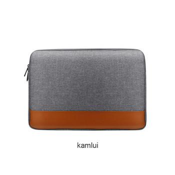 Преносима чанта за лаптоп/ таблет от текстил