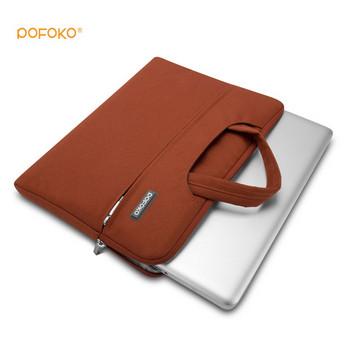 Чанта за лаптоп MacBook с преден джоб в няколко цвята