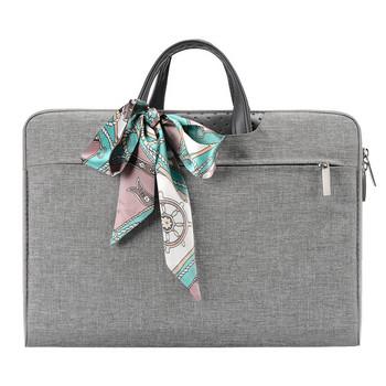 Чанта за лаптоп с цветна панделка подходяща за Lenovo / Apple / Huawei