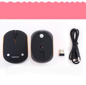 Безжична мишка за компютър и лаптоп с възможност за кабел