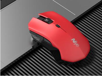 Безжична мишка с странични копчета