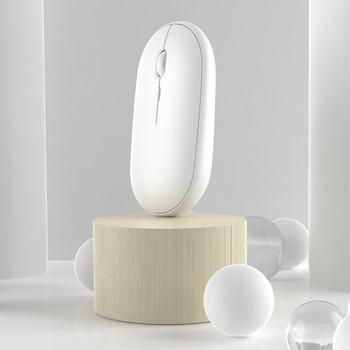 Bluetooth безжична мишка подходяща за Apple/Xiaomi/Dell/Lenovo