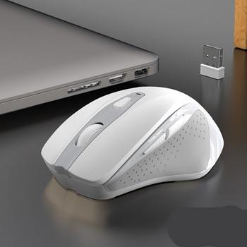 Безжична мишка за лаптоп подходяща за Apple Xiaomi/Dell/Lenovo/Huawei/ASUS/HP