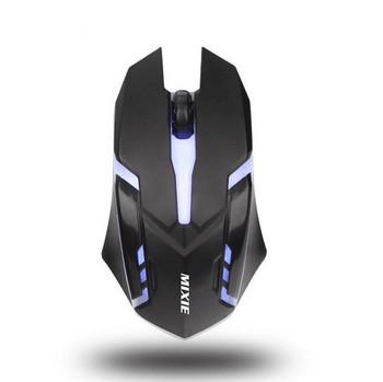 Светеща мишка с USB кабел подходяща за компютър