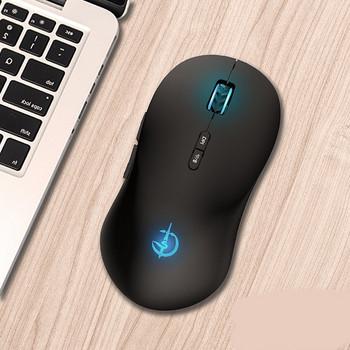 Светеща безжична Bluetooth мишка в черен цвят