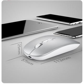 Безжична Bluetooth мишка подходяща за Macbook и Lenovo