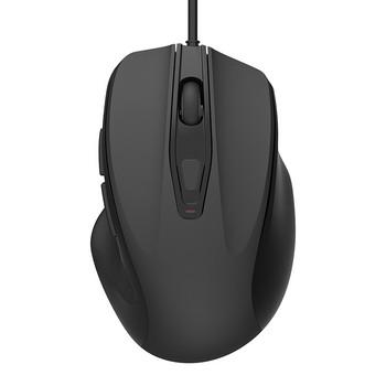 Безжична безшумна мишка подходяща за Lenovo/HP/ASUS/Dell
