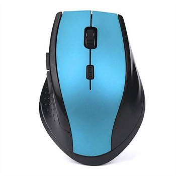 2.4GHz USB безжична оптична мишка