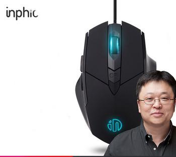 Кабелна безшумна мишка  PW1  подходяща за  Xiaomi Asus Lenovo Dell