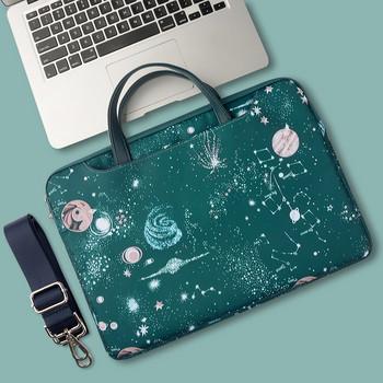 Преносима чанта за 15.6 инчов лаптоп с къса и дълга дръжка