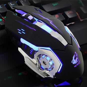 Геймърска светеща  мишка с кабел и  6 броя клавиши