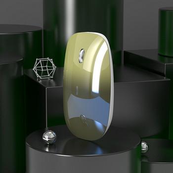 Безжична цветна мишка за лаптоп