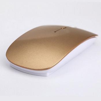 Безжична мишка с лазер и 4бр. клавиши