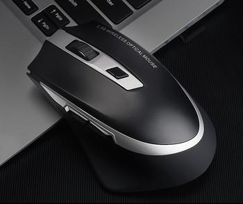 Безжична акумулаторна мишка с литиево-йонна батерия - модел Fick PM7