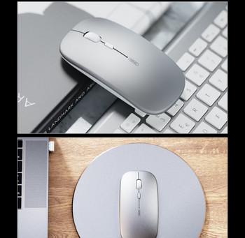 Безжична bluetooth мишка модел  M1