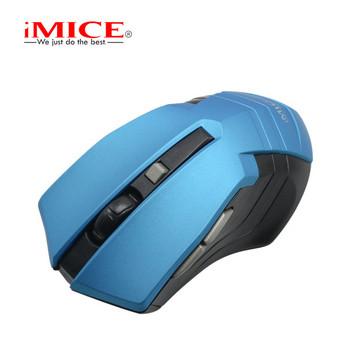 Безжична мишка с 6 бутона