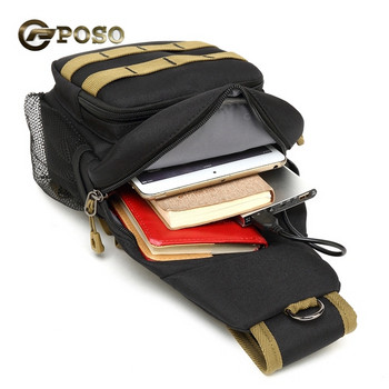 Преносима чанта за през рамо подходяща за Apple Tablet PC  pad7.9 размер: 9 инча