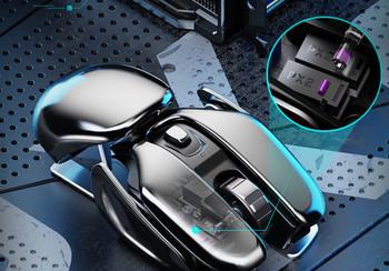 Акумулаторна безжична мишка подходяща за  офис и игри