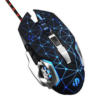 Геймърска мишка модел Fick PW2 с кабел