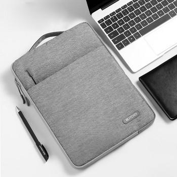 12-инчов удароустойчив калъф за лаптоп с джоб за принадлежности