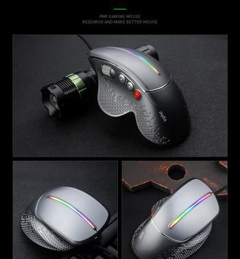 Геймърска мишка с кабел модел PW9
