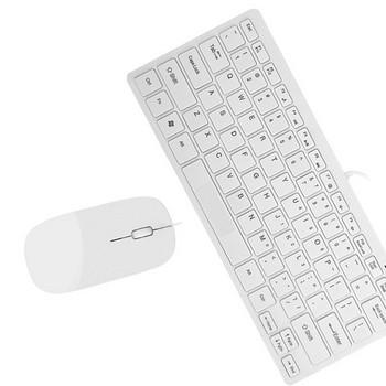 Мини преносима клавиатура с мишка
