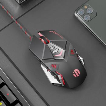PW5 Механична жична мишка за игри
