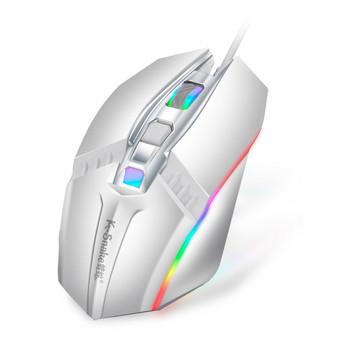 Светеща мишка с кабел за лаптоп и компютър