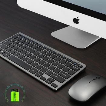V780 безжична клавиатура в черен и бял цвят