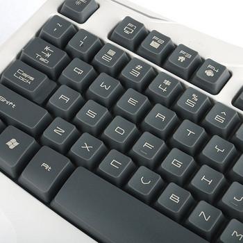 QK-880 PS2 клавиатура подходяща за офис