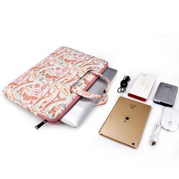 Преносима чанта за 15 инчов лаптоп с къса дръжка и различни десени