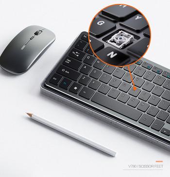 Акумулаторна безжична клавиатура в бял и черен цвят