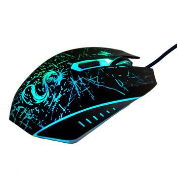 Геймърска USB мишка с LED светлини