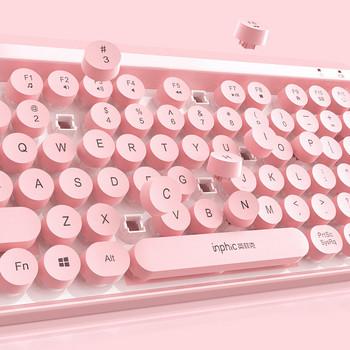V798 Акумулаторна безжична клавиатура и мишка комплект
