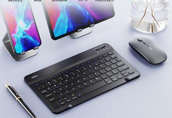 V750B Bluetooth  безжична клавиатура за  ipad таблет или мобилен телефон
