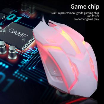 Безшумна геймърска мишка с LED светлини