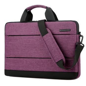 Водоустойчива чанта за 15.6 инчов лаптоп с джобове, къса и дълга дръжка