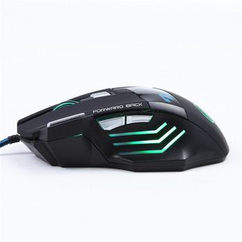 Оптична геймърска мишка 3200DPI