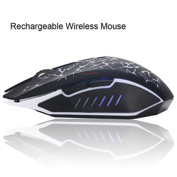 Безжична мишка с LED светлини