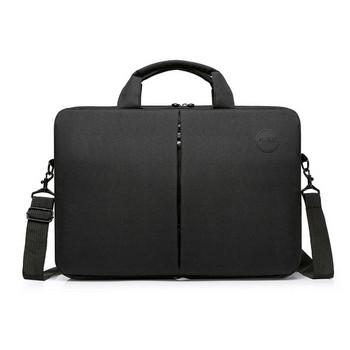 Чанта за лаптоп с къса и дълга дръжка