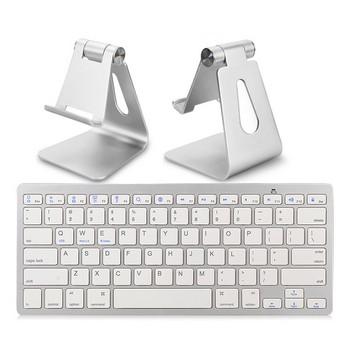 Комплект поставка за таблет и клавиатура