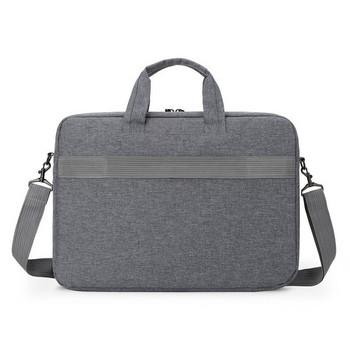Чанта за 14 инчов лаптоп с къса и дълга дръжка