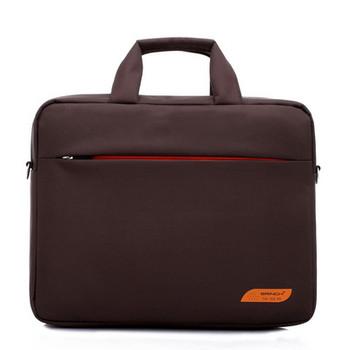 Удобна чанта за 15.6 инчов лаптоп с преден джоб, къса и дълга дръжка